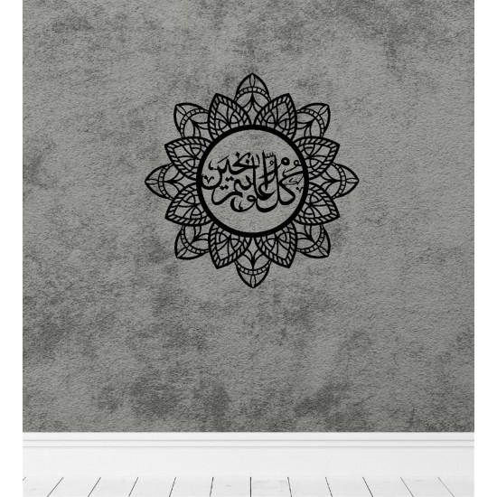 Mubarek ramazan metal tablo